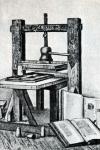 Из истории периодической печати