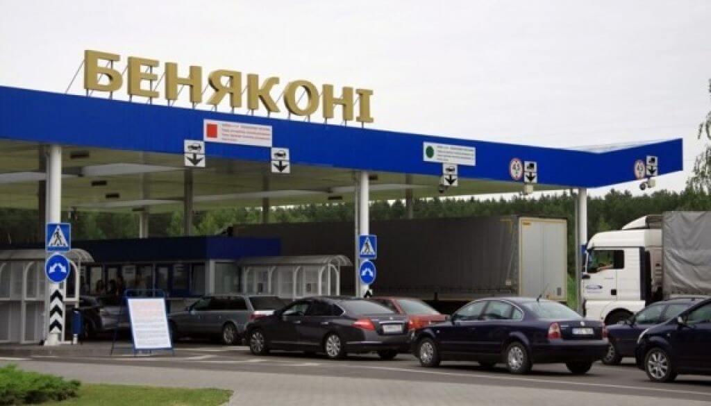 Житель Калининграда ехал покупать автомобиль в Лиду, а на него завели уголовное дело, конфисковали $25 тысяч и оштрафовали