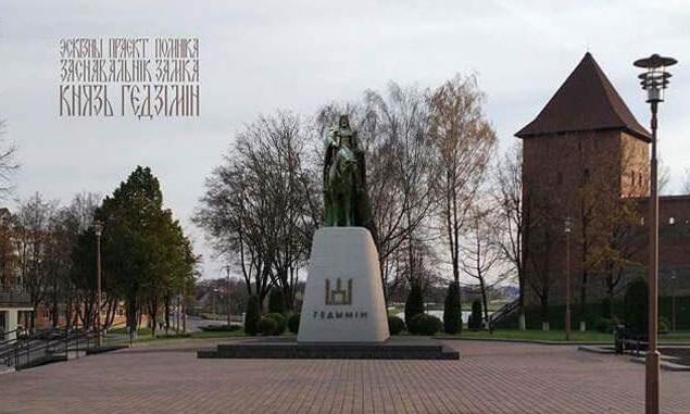 В Лиде выбрали проект памятника князю Гедимину