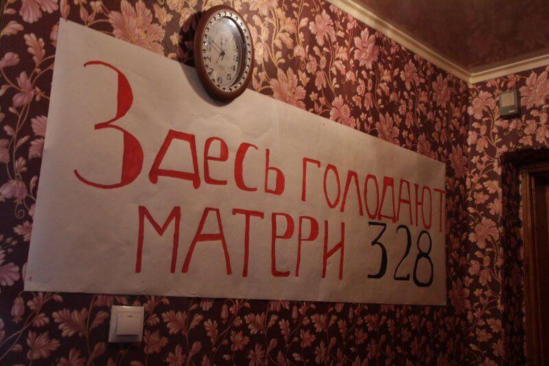 """В Лиде продолжается бессрочная голодовка """"матерей 328"""" / Фото: charter97.org"""