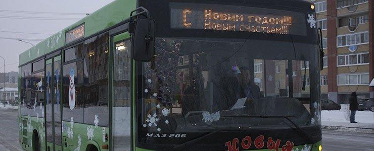 В Лиде в дни новогодних праздников автобусы изменят расписание