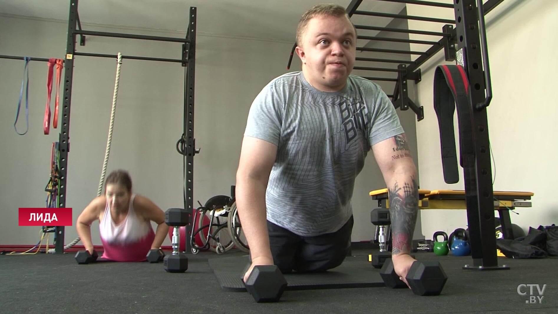 Видеорепортаж из первого в Беларуси инклюзивного зала по кроссфиту в Лиде