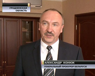Генеральный прокурор Беларуси побывал в ОАО «Лидагропроммаш»