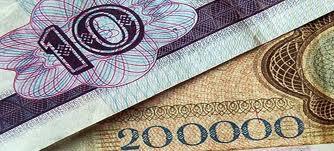 Лукашенко — Ермаковой: нужны дешевые деньги