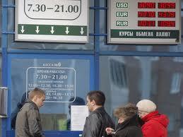 Грозит ли Беларуси новая девальвация?
