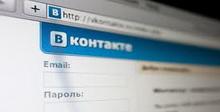 Регистрируйтесь и входите на форум используя профиль Вконтакте!