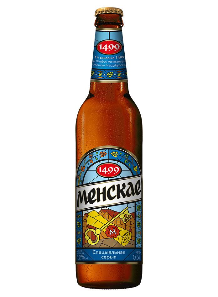 Пиво МЕНСКАЕ 1499