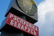 Беларусь готовится ввести в торговле систему tax-free