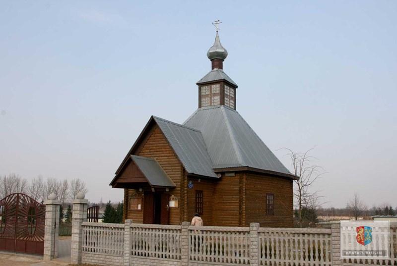 Храм святых Царственных Страстотерпцев
