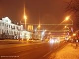 Площадь Свободы, Немига
